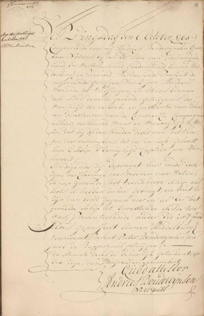 verklaring-loods-NL-MdbZA_20_149_0026